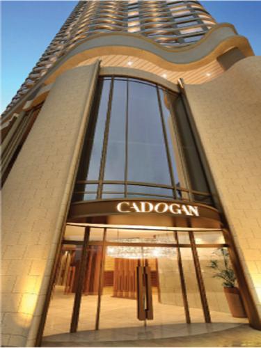 Cadogan
